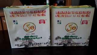 普洱茶,生茶,2003年,勐海茶厰出品,紀念茶, 每件茶餅有自己獨立編號 和廠長印章