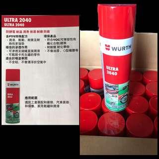 Ultra 2040 潤滑噴劑(500ML)