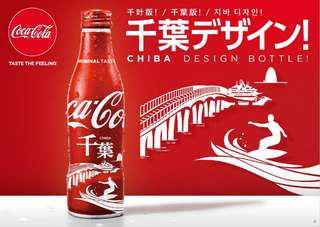 🚚 日本可口可樂千葉