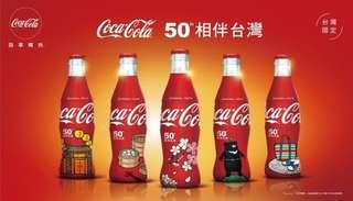 🚚 台灣可口可樂50週年