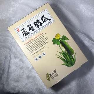豐台灣 LOVEMORE 蘆薈絲瓜面膜
