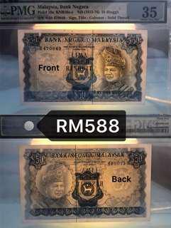 Old Malaysia ringgit
