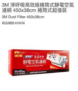 冷氣濾網 3M淨呼吸靜電空氣濾網