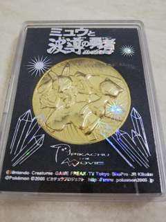 Rare Collectible Pokemon Coin Lucario/Mew ver.