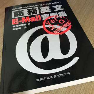 商務英文 Email實例集 Successful E-mail in the Global Market 原價$113