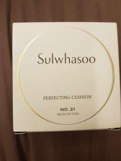 Sulwhasoo perfecting cushion- fast deal!