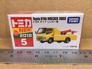 Tomica Toyota DYNA Wrecker Truck No.5