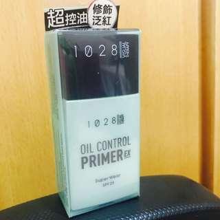 1028 oil control primer EX