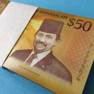 CIA Brunei $50 100 pcs loose