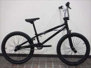 autum stay hungry complete bike flatland