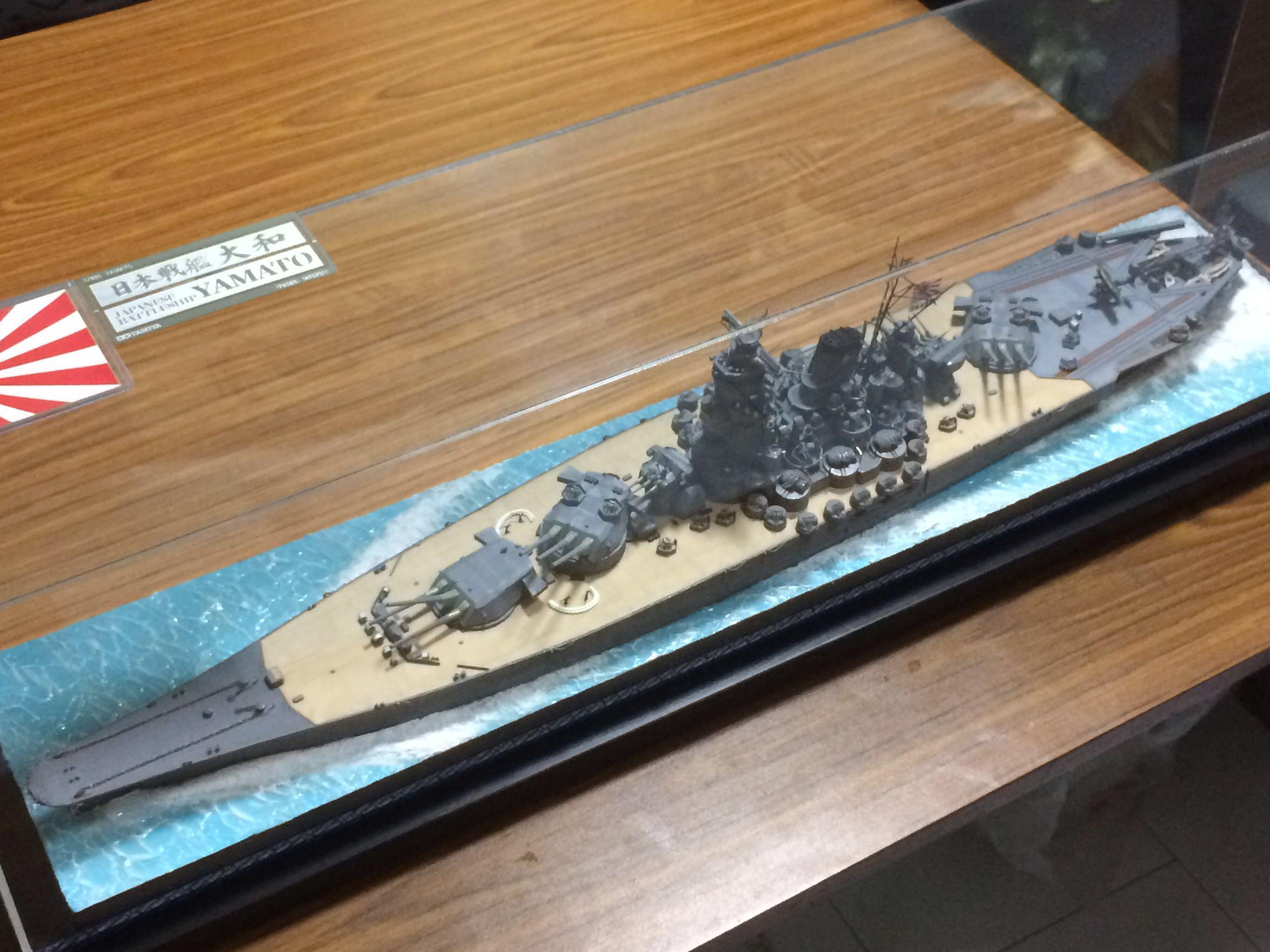 Battleship Yamato 1:350 scale premium edition built model
