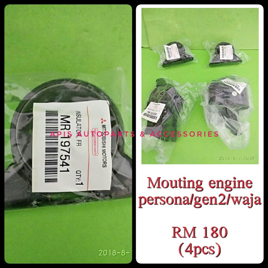MOUTING ENGINE GEN2/PERSONA/WAJA