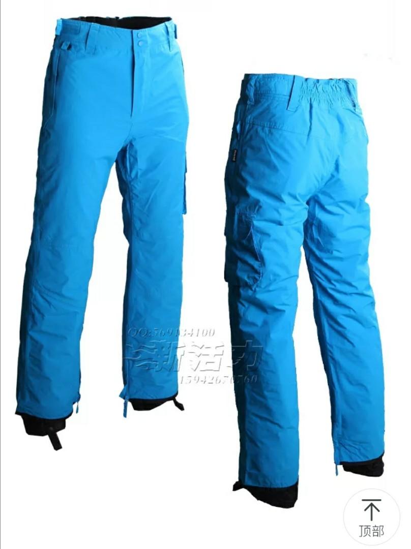 4a9f05eb48e Snow Ski Pants Thinsulate