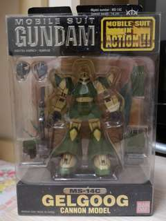 Mia ms 06 emia Gundam