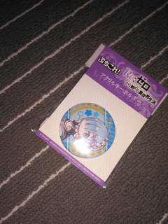Pin Re: zero Rem original from kadokawa