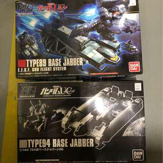 HGUC Type89 Type94 Base Jabber 89式 94式飛行板 高達獨角獸系列 Gundam Unicorn Series
