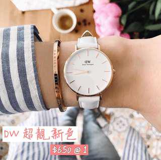 DW WATCH 手錶