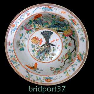 "19thC Chinese Export Famille Rose Wash Basin 10.25"" 晚清粉彩水盆"