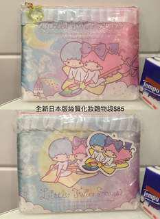 Little Twin Stars 化妝袋/文具袋 New