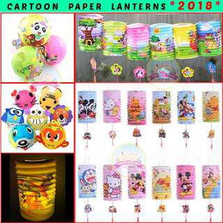 Cartoon Paper lantern 2018