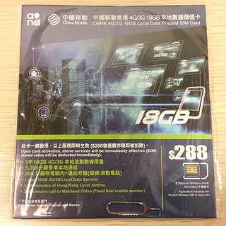 中國移動香港 3G/4G  365天本地數據及本地/致電國內話音儲值卡  $130 包郵費