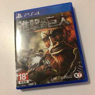 PS4 GAME進擊的巨人 99%new