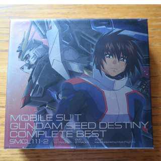 MOBILE SUIT GUNDAM SEED DESTINY COMPLETE BEST CD+DVD BOX