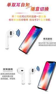 Bluetooth wireless ear pods for android ios phones