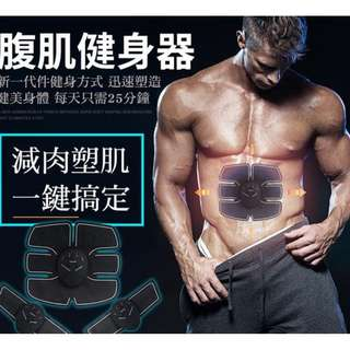 🚚 EMS健身貼片