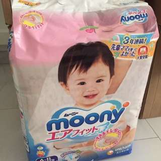 Moony Diapers Tape M