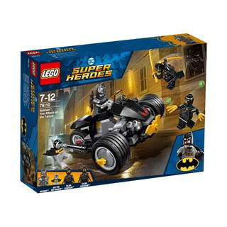 Lego Super Heroes 76110     Batman : The Attack of The Talons