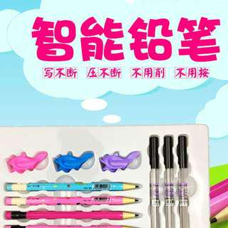 New Smart Magic pencil Intelligent propelling No sharp/ Broken/Press 0.7 pencil children present