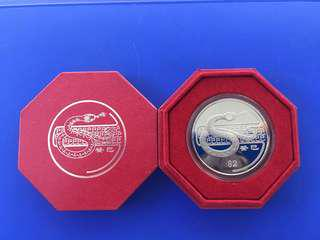 Singapore 2013 cupronickel Snake $2 coin. ((No cert))