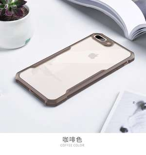 [INSTOCK] iPhone 7 Protection Case Cover