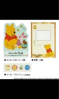 🚚 維尼 日本郵局限定明信片