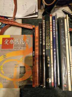 🚚 小提琴音樂書籍共12本