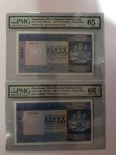 1980+1981年一對 匯豐銀行 伍拾元