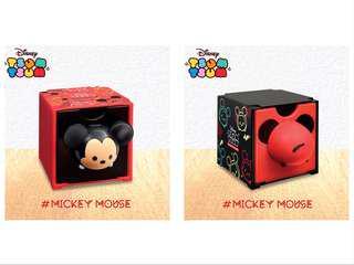 100% New 7-11 Disney Tsumtsum 百變組合box 米奇一套 #GOGOVAN50