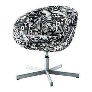 *Final Sale* IKEA SKRUVSTA Swivel Chair