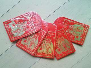 利是封 Red Packets