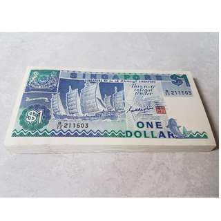 """Ship"" series $1 notes x100 (1set)"