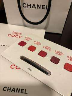 Chanel Rouge Coco Gloss Sample