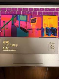 港鐵MTR 三十五周年紀念禮盒