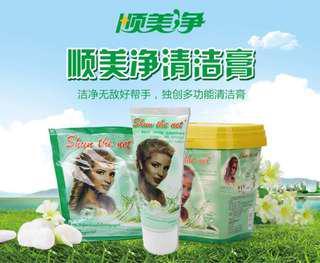 顺美净清洁膏 - 小美!💎💎💎 950ml RM72 150ml RM10