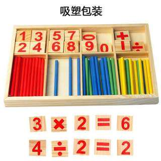 Intelligence Stick Math & Numbers Wooden
