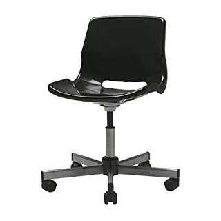 IKEA SNILLE SWIVEL OFFICE CHAIR