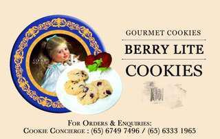 新加坡代購 The Cookie Museum