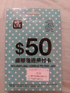 Macau Sim Card 澳門2日1夜上網卡 4G LTE