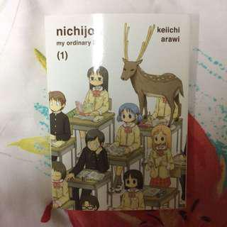Nichijou (Vol. 1) by Keiichi Arawi