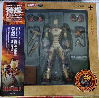 Marvel Ironman MK42